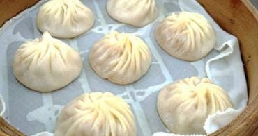 【台南美食】上海好味道小籠湯包。超人氣湯包店~從小吃到大的巷子口美食