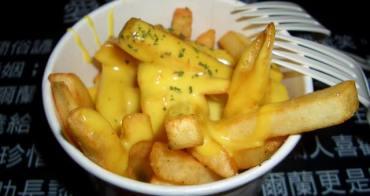 【食】愛爾蘭瘋薯