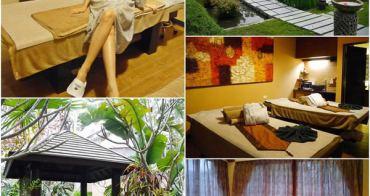 【新竹旅遊】新竹六星集Me2 VILLA。免搭飛機~好像來到峇里島度假!SPA按摩超享受