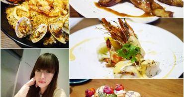 【台北美食】魯尼餐廳Luni Café。信義區小酌約會系餐廳!!美味地中海風味餐酒