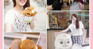【金門美食】可以吃的風獅爺!來金門必買伴手禮。金悅坊風伯燒