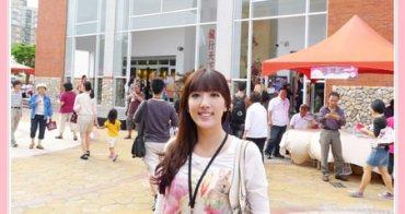 【秋。台北】客家文化主題公園 x 晶晶生活廣場。公館秋之宴。好客體驗行 (上)