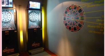 【妮。愛玩】週末不唱歌不夜店的新玩法。Duckbill Darts Bar & Restaurant