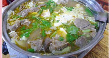 【台北美食】萬華人大推薦 湯頭超清甜。義村羊肉爐
