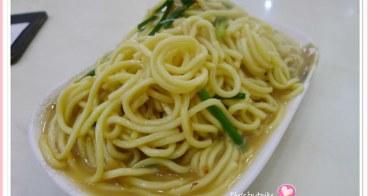 【妮。愛吃】夏日❤新竹一日遊。新竹觀光必吃不可的當地美食。鴨肉許