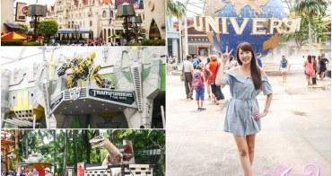 【新加坡自由行】5天4夜新加坡自由行。新加坡環球影城!最省時逆時鐘玩法攻略~必玩遊戲通通不錯過