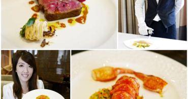 【台北美食】德朗餐廳De Loin。米其林星級頂級法式餐廳~型男主廚打造舌尖上的奢華饗宴