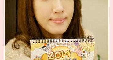【❤公益】2014年一起作愛心 !! 支持熊痞痞vs兔眠眠x逢甲夜市公益年曆