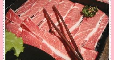 【妮。愛吃】王品集團服務與餐點都好優。聚 北海道昆布鍋