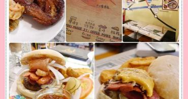 【妮❤吃】DIY!來做一顆專屬於你的美味漢堡。造堡offermake burger