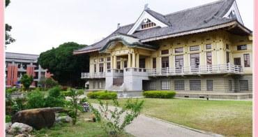 【台南旅遊】忠義國小 x 孔廟美到不思議!台南最美的日式風小學