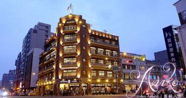 【台南旅遊】林百貨。台灣第一間電梯百貨公司 x 全台僅存的空中神社