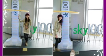 【2011冬❤香港】5天4夜港澳養肉血拼行。香港熱門新景點-天際 100