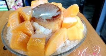 【台南美食】佳佳餐飲屋。佛心價50元的芒果冰!炒飯也大推薦