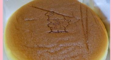 【妮。愛吃】超人氣軟綿綿現做起司蛋糕。Uncle Tetsu's Cheese Cake