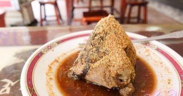 【台南美食】海龍肉粽。80年肉粽老店~24小時營業!早餐宵夜隨時吃的到