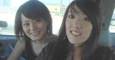 ★☆2008年拉斯維加斯高峰會議★☆Outlet Shopping & 高峰晚宴