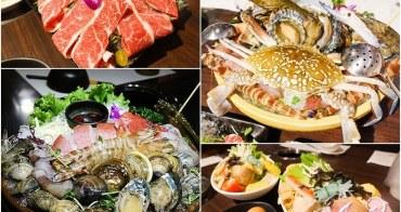 【台北美食】天鍋宴。CP值最高!!!激推超澎湃嚴選海陸雙人餐
