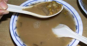【食】<台南>慶中街郭綠豆湯
