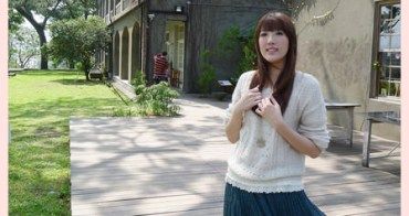 【2012春❤花蓮】帶你去花蓮小秘境 vs. 好大一顆小籠包。松園別館 x 公正包子店