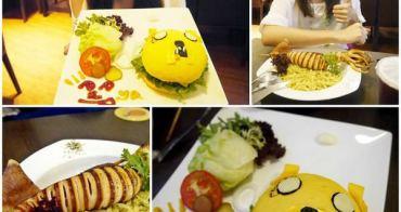【台中美食】雙魚2次方。一中街美食推薦~老皮造型的創意噴泉漢堡!!肉汁大爆發