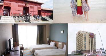 【沖繩自由行】首里城 x 沖繩坎帕納船舶飯店