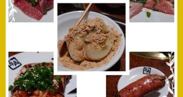 【妮❤吃】心頭好!我的吃到飽燒肉首選。牛角日式炭火燒肉 (中山店)