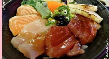 【妮。愛吃】賣相誘人但好小碗的生魚片蓋飯!。漁宝平民食堂