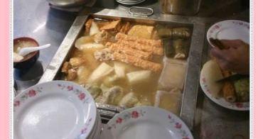 【台北美食】無名日本料理。從小吃到大~萬華隱藏版台味日式料理店