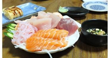 【Heidi專欄】CP值太高!!份量大價錢又公道的道地日本料理。日本味