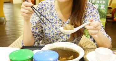 【妮❤吃】喝的喉糖 ? 飯後來一杯清爽一下!幫喉嚨作SPA。Ricola利口樂即飲茶