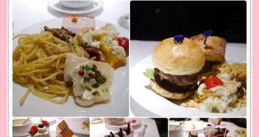 【妮❤吃】給你單點高質感的吃到飽享受。歐華酒店週末下午茶BUFFET