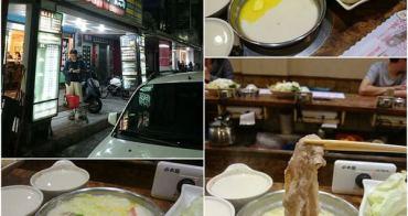 【台北美食】鍋媽媽牛奶火鍋。香醇濃郁的牛奶鍋!讓人一吃就上癮