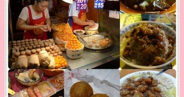 【妮❤吃】寧夏夜市小吃美食特派記錄PART 1