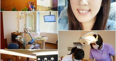 【牙齒保健】喜悅牙醫診所。內湖牙醫推薦~西湖捷運站1分鐘抵達!看牙醫也能很喜悅