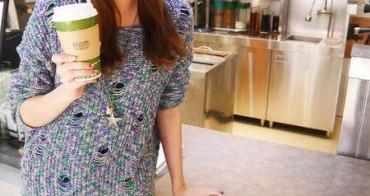【台南美食】鮮自然特極茶飲(民族店)。現泡高山茶!!新鮮天然的消暑飲品