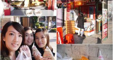 【首爾自由行】韓國的美而美!早餐必吃美味Isaac