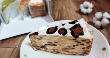 【台南美食】狸小路手作烘焙。超吸睛豹紋千層!台南超人氣的高CP值千層蛋糕
