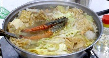 【台南美食】小豪洲沙茶爐。來朝聖囉!台南超人氣沙茶火鍋