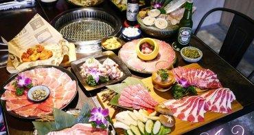 【台中美食】愛羅武勇暴走燒肉。肉食控的天堂!給你飽到暴走的大份量燒肉