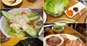 【台南美食】牛角日式炭火燒肉 (南紡夢時代) 。燒肉吃到飽!另有單點套餐可選擇