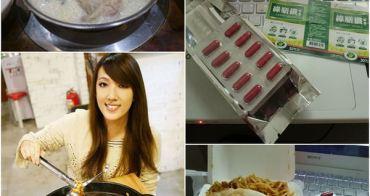【保養】享用美食大餐!不怕身體負擔。L'AMOUR 藍沐 綠膳纖