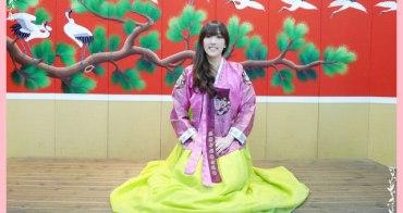 【2012夏❤首爾】5天4夜半自助行。偽泡菜妹實習生。正宗韓味學作泡菜穿韓服