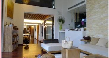 【宜蘭夏季遊】宜蘭民宿入住首選 下一站幸福光晞的家。水畔星墅時尚渡假會館