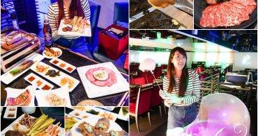 【台北美食】皇上吉饗極品唐風燒肉。東區夜店風格燒肉吃到飽~還有DIY棉花糖和鯛魚燒