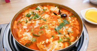 【韓國首爾美食】三清洞摩西年糕鍋。激推CP值爆表的銷魂起司年糕鍋!二訪美味依舊