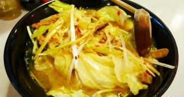 【台北美食】二子山拉麵。天母人氣老字號拉麵
