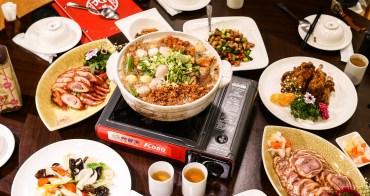 【台北美食】丸滿台灣味手路菜。米其林星級台菜這裡吃得到~經典美味酒家菜平價上桌