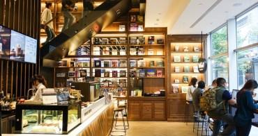 【台北書店】松山蔦屋書店 TSUTAYA BOOKTORE。來自日本!全球最美書店