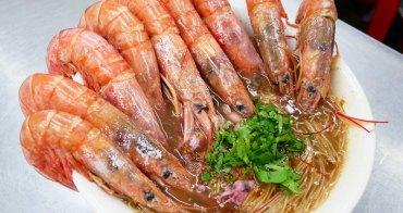 【台南美食】台中楊大腸麵線。傳統小吃也能這麼浮誇~每日限量隱藏版天使紅蝦麵線